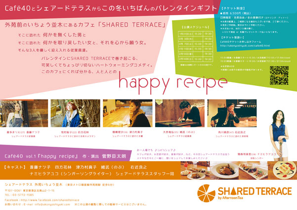 happy recipe